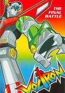 Voltron: The Final Battle