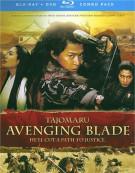 Tajomaru: Avenging Blade (Blu-ray + DVD Combo)