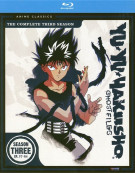 Yu Yu Hakusho: Ghost Files - The Complete Third Season