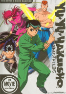 Yu Yu Hakusho: Ghost Files - Eizou Hakusho OVA