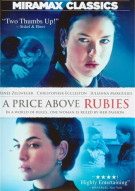 Price Above Rubies, A