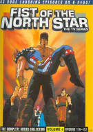 Fist Of The North Star: The Complete Series Collection - Volume 4