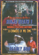 Ninja Death / Deadly Duo (Double Feature)