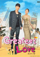 Greatest Love, The