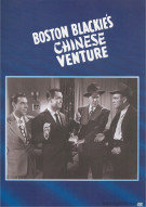 Boston Blackies Chinese Venture
