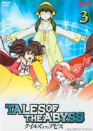 Tales Of The Abyss: Part 3