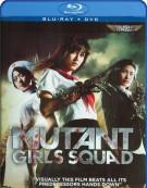 Mutant Girls Squad (Blu-ray + DVD Combo)