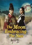 Moon Embracing The Sun, The