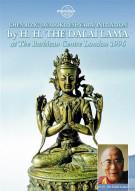 H.H. Dalai Lama: Avalokiteshvara Initiation