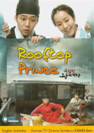Rooftop Prince, The