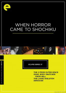 When Horror Came To Shochiku: Eclipse From The Criterion Collection