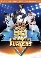 New York Mets: 50 Greatest Players