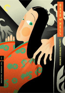 Gate Of Hell: The Criterion Collection