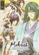 Hakuoki: A Memory Of Snow Flowers - OVA Collection