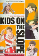 Kids On The Slope: The Complete Collection