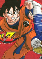 Dragon Ball Z: Rock The Dragon - Collectors Edition