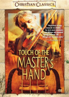 Touch Of The Masters Hand
