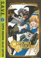 Chrono Crusade: Complete Series (Repackage)