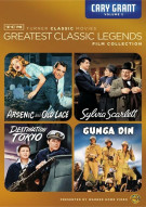 TCM Greatest Classic Legends Film Collection: Cary Grant, Vol. 2