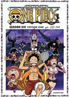 One Piece: Season Six - First Voyage