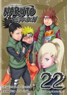 Naruto Shippuden: Volume 22