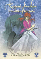 Rurouni Kenshin #3: The Shadow Elite