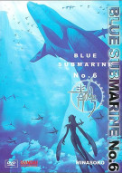 Blue Submarine No. 6 #4: Minasoko