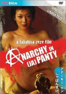 Anarchy in [Ja]Panty