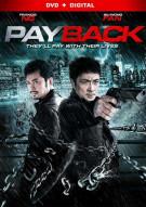 Pay Back (DVD + UltraViolet)