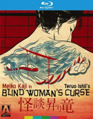Blind Womans Curse (Blu-ray + DVD Combo)