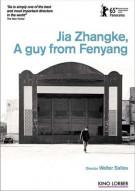 Jia Zhangke Guy From Fenyang
