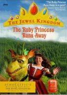 Ruby Princess Runs Away, The: The Jewel Kingdom