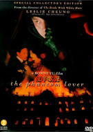 Phantom Lover, The: Special Collectors Edition