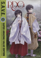 Red Data Girl: The Complete Series S.A.V.E