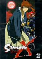 Samurai X #1: Trust