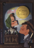 Woman of the Year: The Criterion Collection