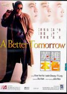 Better Tomorrow, A (Tai Seng)