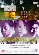 Better Tomorrow 2, A (Tai Seng)