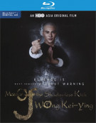Master of the Shadowless Kick: Wong Kei-Ying (Blu-ray + Digital HD)