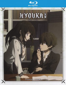HYOUKA: The Complete Series - Part Two (Blu-ray + DVD Combo Pack)