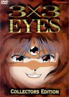 3 X 3 Eyes: Collectors Edition