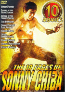10 Faces Of Sonny Chiba, The: 10-Movie Set