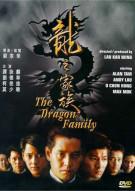Dragon Family, The