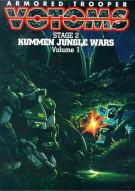 Armored Trooper Votoms: Stage 2 - Kummen Jungle Wars V.1