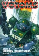 Armored Trooper Votoms: Stage 2 - Kummen Jungle Wars V.2