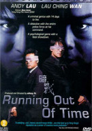 Running Out Of Time: Special Edition