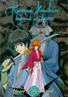 Rurouni Kenshin #9: Heart Of The Sword