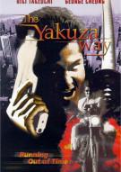 Yakuza Way, The