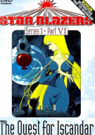 Star Blazers: The Quest For Iscandar - Series I/Part VI