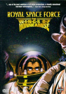 Royal Space : The Wings Of Honneamise